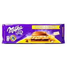 Шоколад Milka Choco Biscuit (Милка шоколадный бисквит) 300 г.