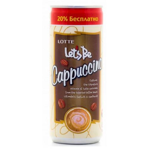 Lets Be Cappuchino