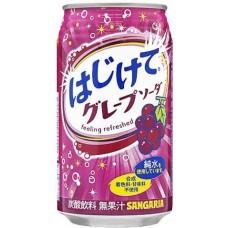 Sangaria Grape