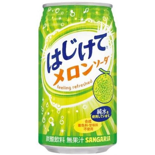 Sangaria Melon