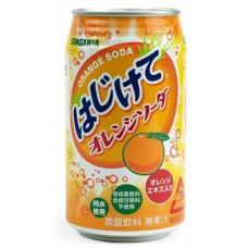 Sangaria Orange